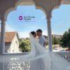 Тбилиси и заключение брака