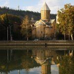 Сиони, Венчание в Тбилиси