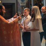 Организация Венчания в Грузии, Тбилиси